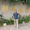 Boim Ap Photo