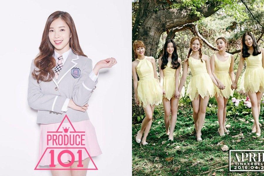 Gagal di Acara Survival, 8 Idol KPop Ini Sukses Curi Perhatian Saat Debut