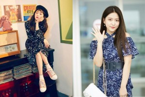 Mix n' Match Dress Ala Irene & Yeri Red Velvet, Bikin Tampil Anggun!