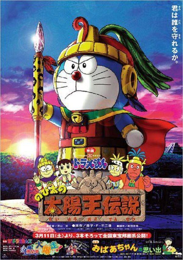 200+ Gambar Doraemon Yg Paling Keren HD Paling Baru