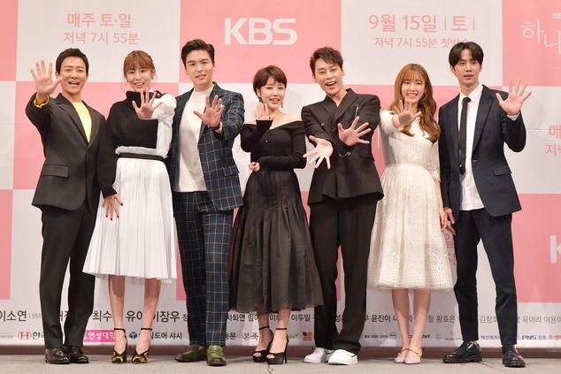 Episode Perdana Raih Rating Tinggi, Ini 5 Alasan 'My Only One' Menarik