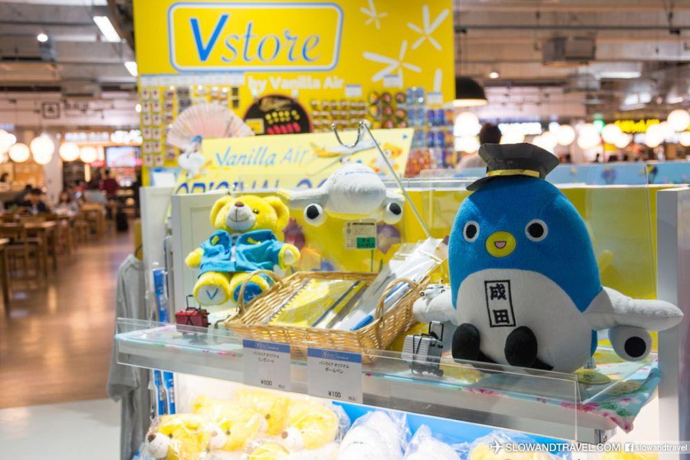 5 Oleh-oleh Unik Khas Jepang Ini Bisa Kamu Peroleh di Bandara Narita