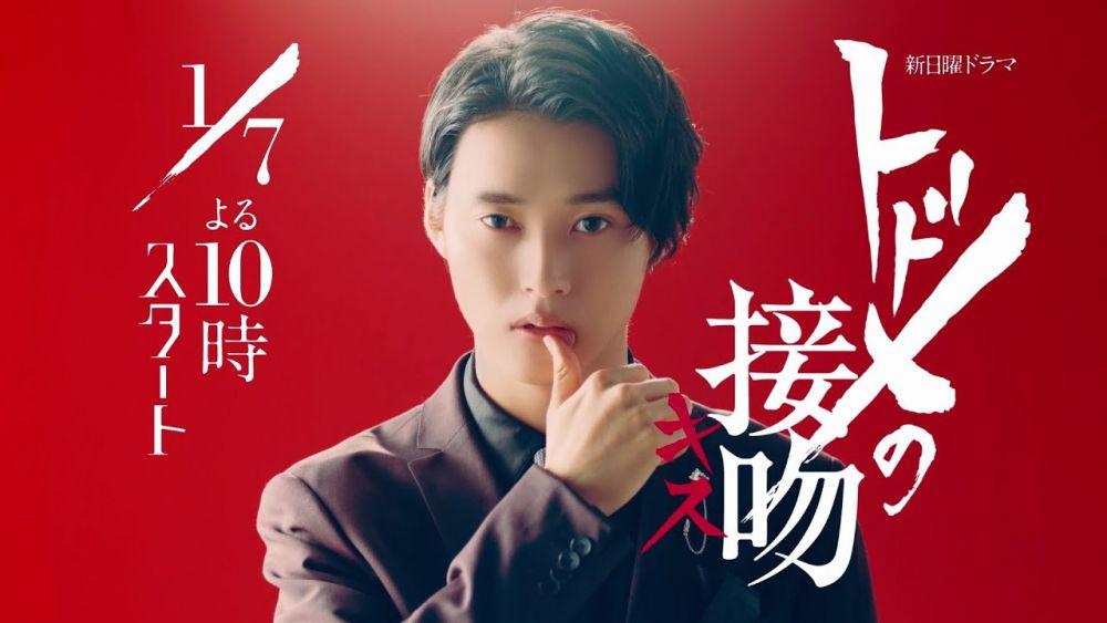 5 Drama Romantis Jepang Bertema Time Travel, Bikin Penasaran