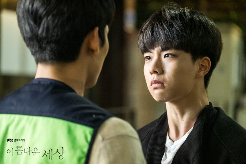 Berperan Antagonis, 9 Potret Seo Dong Hyun di KDrama Beautiful World
