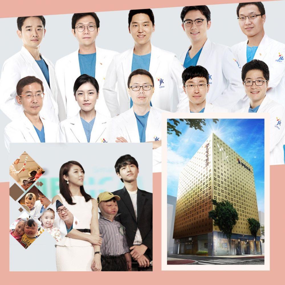 5 Klinik Operasi Plastik di Seoul Pilihan Artis Korea, Mau Coba?