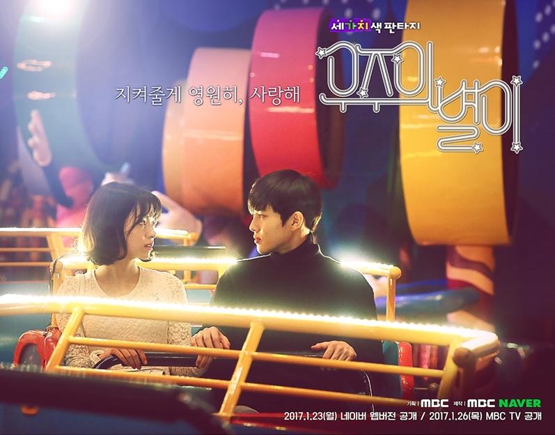 5 Drama yang Mengisahkan Fangirl dan Idol Papan Atas, Seru!