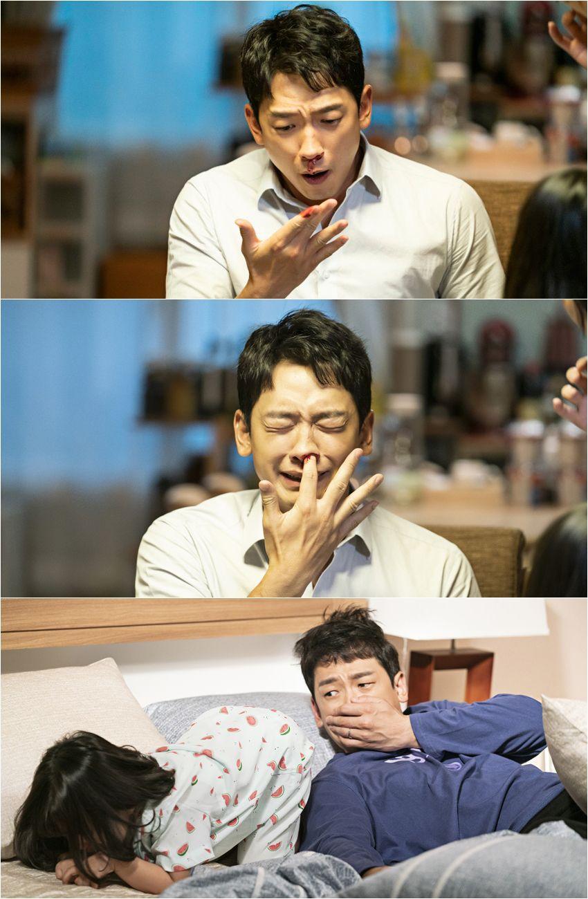5 Fakta Menarik Drama Korea Welcome 2 Life, Drama Baru Rain!
