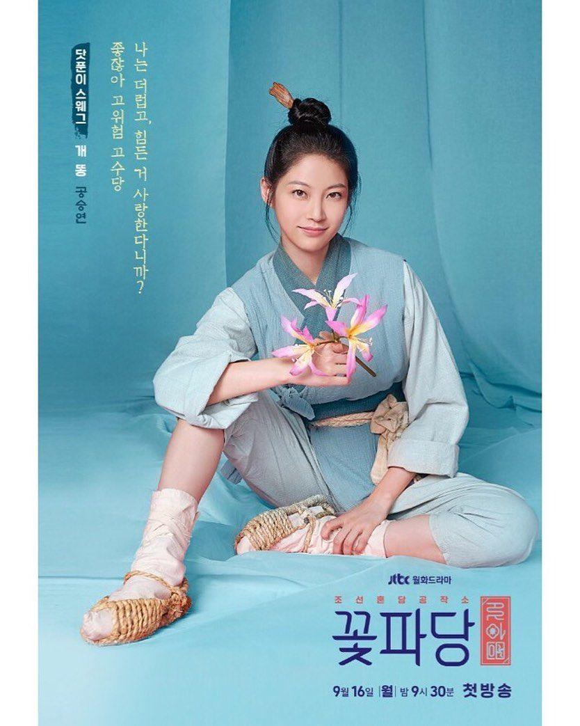 10 Pesona Gong Seung Yeon di Drama Flower Crew: Joseon Marriage Agency