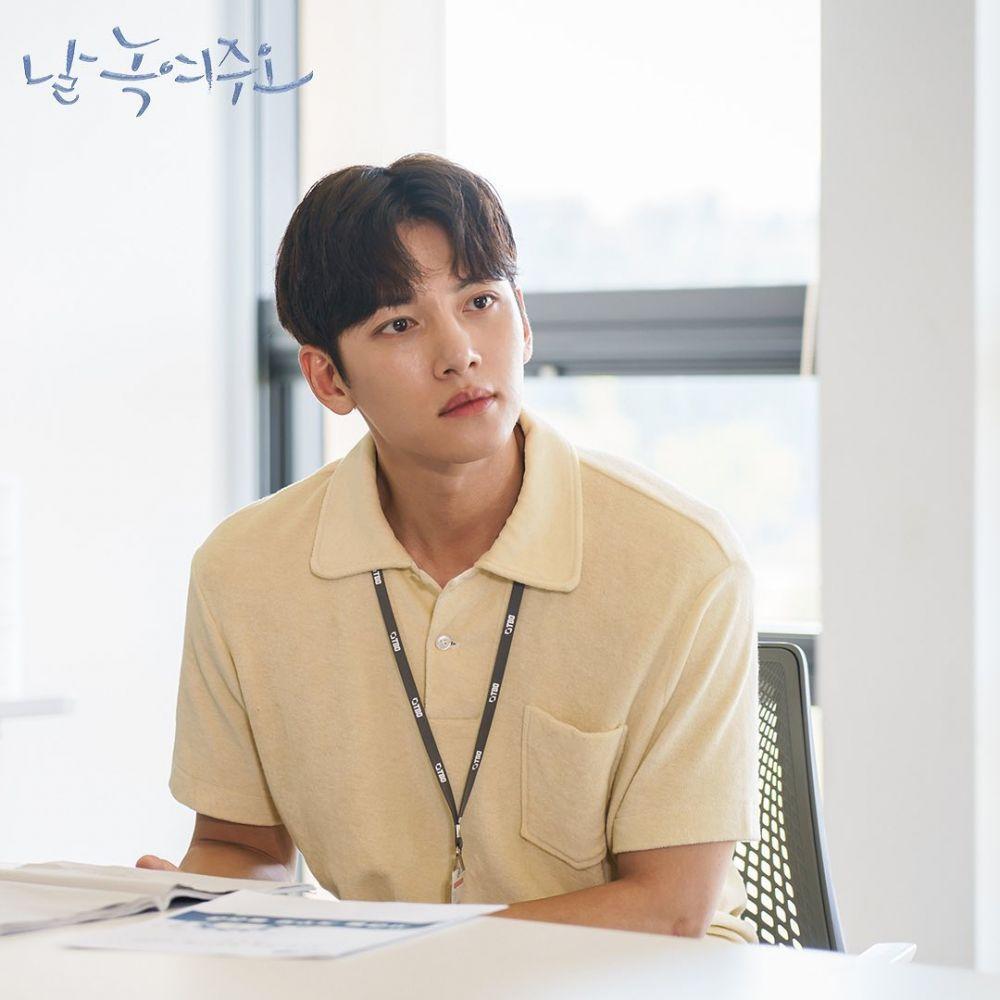 Diperankan Ji Chang Wook, 10 Kisah Hidup Dong Chan 'Melting Me Softly'