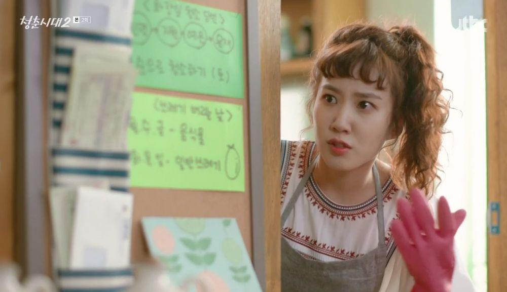 10 Pesona Park Eun Bin, Lawan Main Nam Gong Min di Drama Stove League