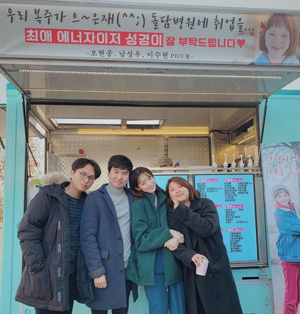 9 Potret Terbaru Lee Sung Kyung yang Menawan, Segera Comeback