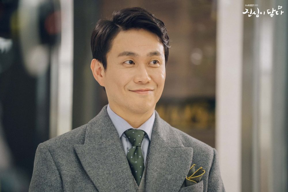 10 Potret Oh Jung Se, Pemuja Gong Hyo Jin di When the Camellia Blooms