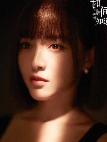 10 Pesona Artis Tiongkok Tiffany Tang yang Disebut Bak Barbie