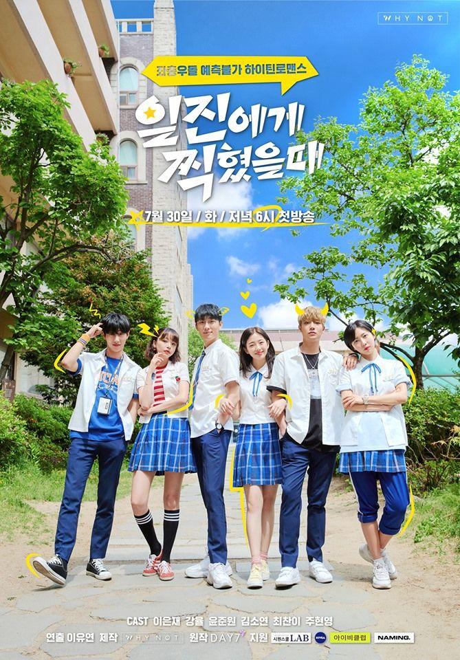 7 Web Drama Korea yang Seru untuk Kamu Tonton Selama #DiRumahAja