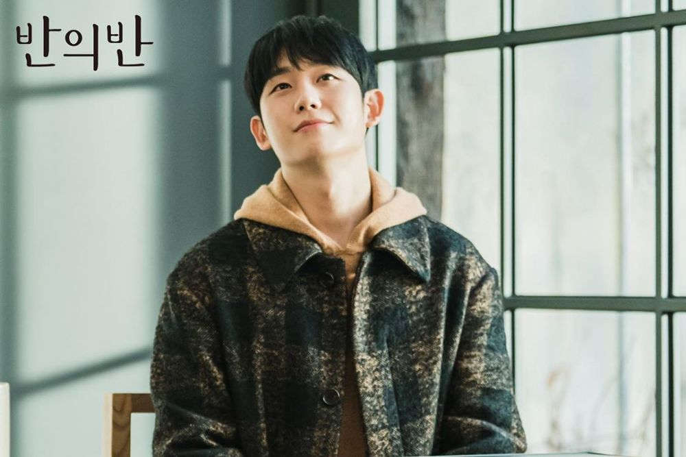 Drama Comeback Jung Hae In, Ini 5 Fakta KDrama 'A Piece of Your Mind'