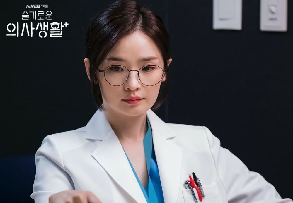 10 Visual Chae Song Hwa, Ahli Bedah Saraf di Hospital Playlist