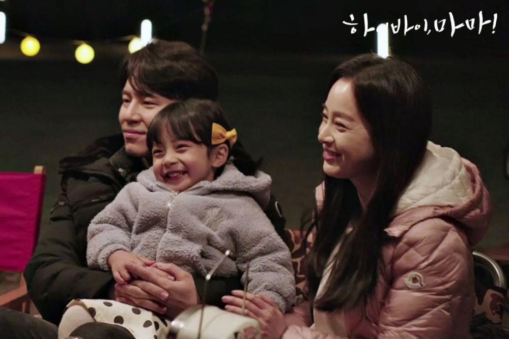 Tamat, 5 Karakter Cha Yu-ri 'Hi, Bye Mama' Ini Bisa Dicontoh Perempuan