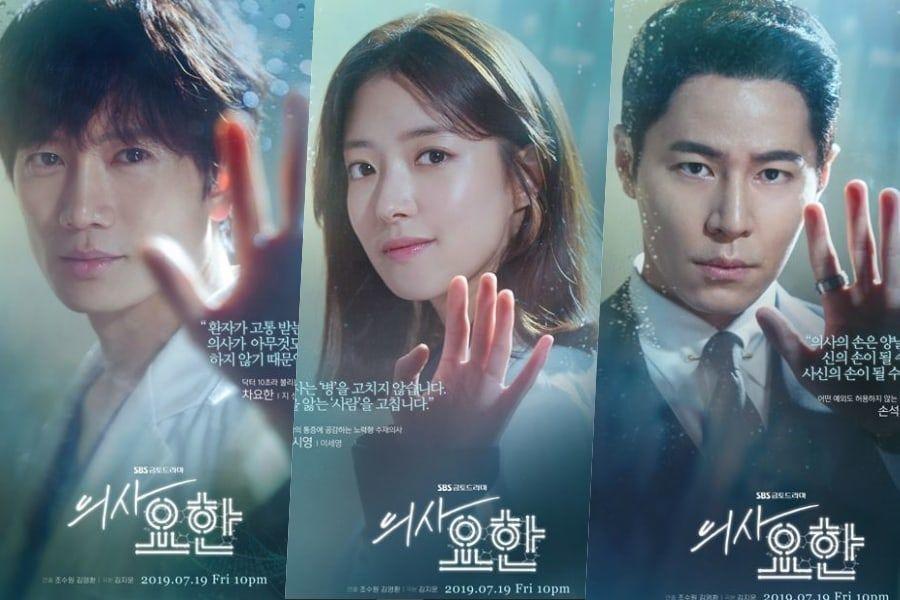 """6 Drama Fenomenal Lee Kyu-Hyung Sebelum Membintangi """"Hi Bye, Mama!"""""""