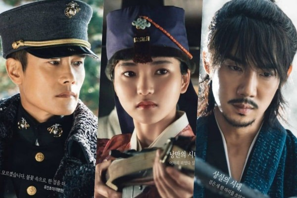 Laris Manis di Korea, 7 KDrama Ini Cukup Underrated di Indonesia