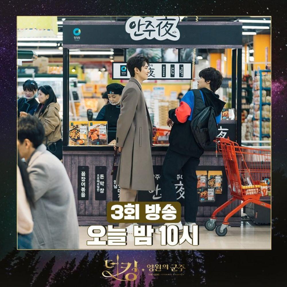10 Potret Woo Do Hwan, Berperan Ganda di 'The King: Eternal Monarch'