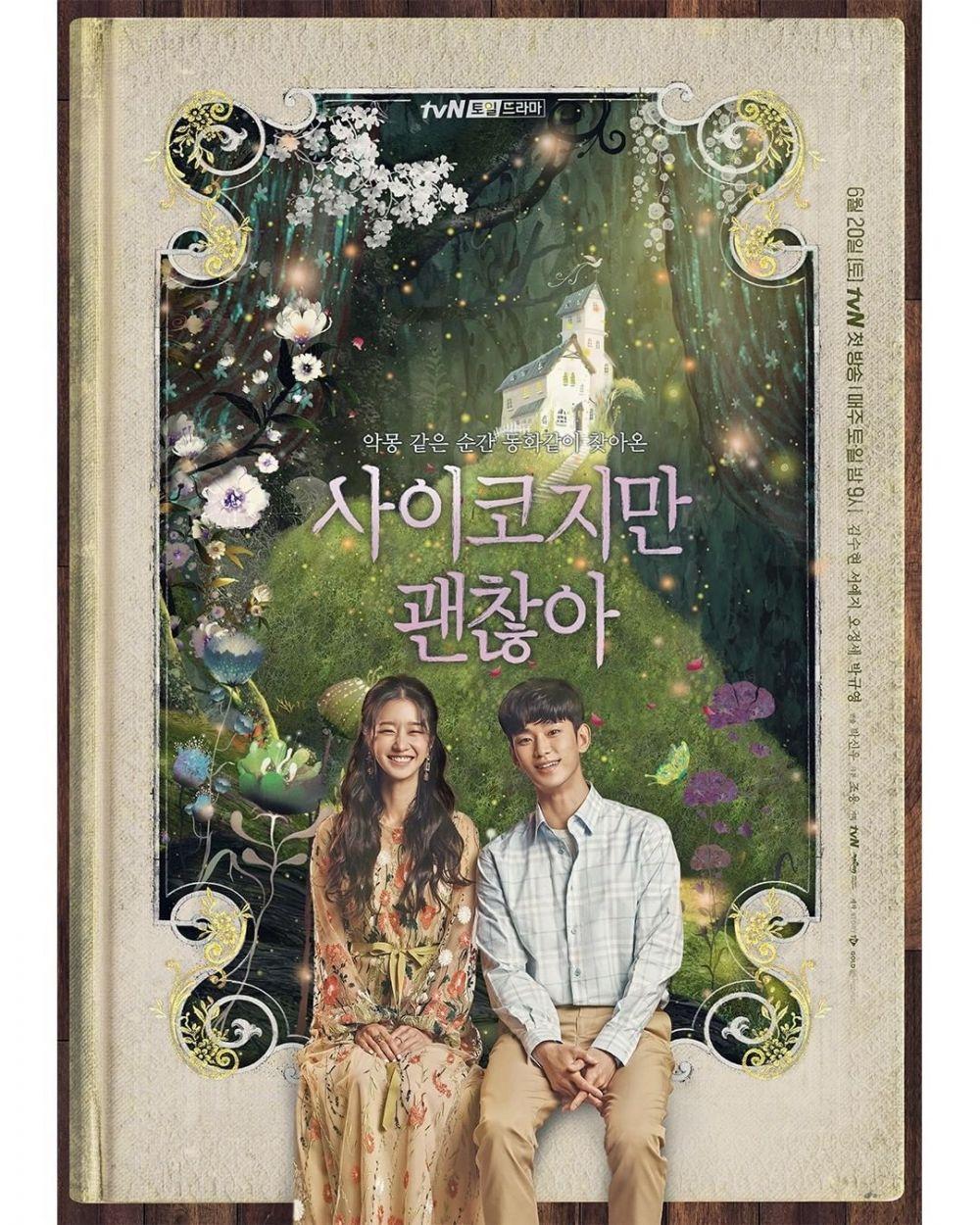 14 Potret Serasi Kim Soo Hyun-Seo Ye Ji di It's Okay to Not Be Okay