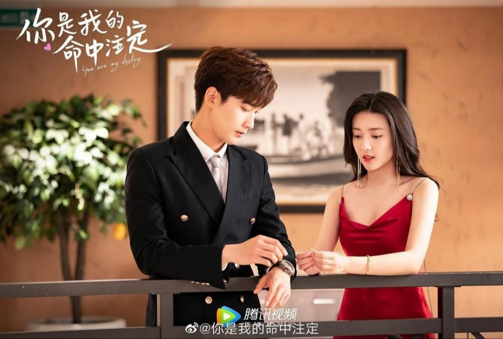 10 Potret Xing Zhao Lin, Suamiable di CDrama 'You Are My Destiny'