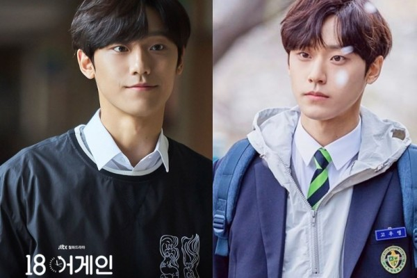 9 Potret Lee Do Hyun Saat Perankan Hong Dae Young di Drama '18 Again'
