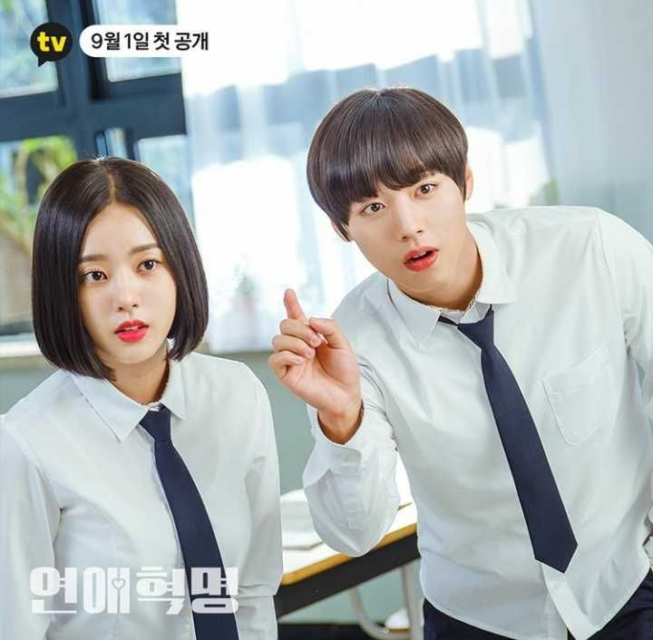 10 Potret Ji Hoon dan Lee Ruby di Web Drama Korea 'Love Revolution'