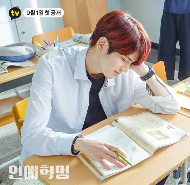 Debut, 10 Potret Young Hoon The Boyz di Web Drama 'Love Revolution'!