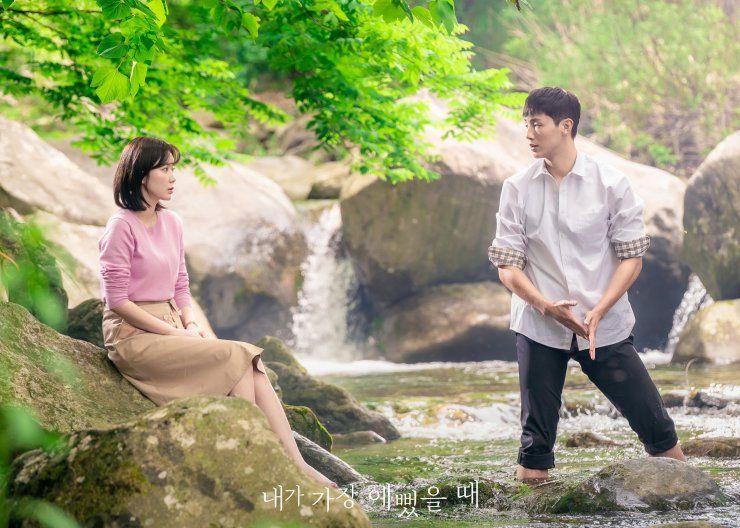 Baper 10 Adu Romantis Im Soo Hyang dengan Ji Soo-Cha Eun Woo di KDrama