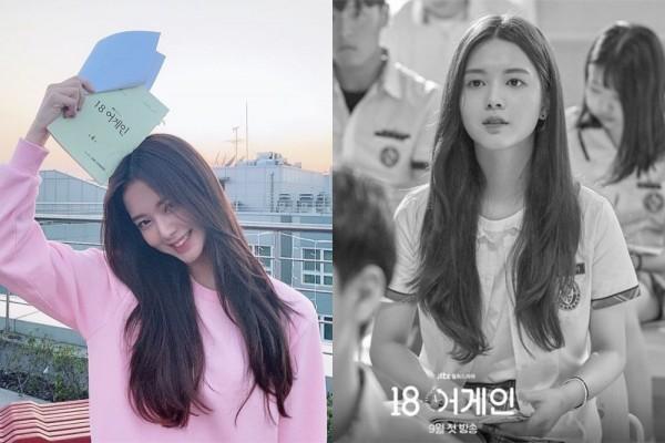 9 Fakta Roh Jeong Eui, Gadis Kesayangan Lee Do Hyun di '18 Again'