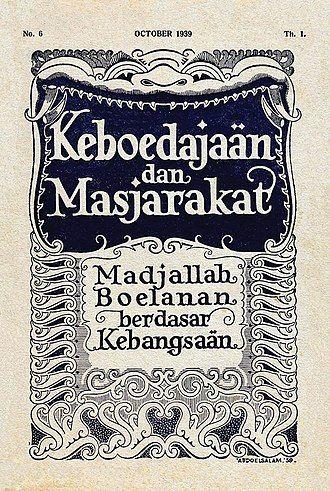 Ini Lho 7 Ejaan yang Pernah Ada di Indonesia sebelum EBI