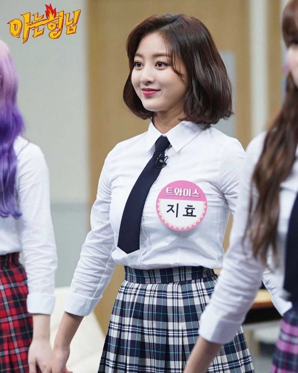 9 Potret Jihyo TWICE Memakai Kostum Seragam Sekolah, Bikin Gemas!