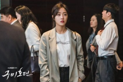 Simpel, 10 Harga Outfit Jo Bo Ah KDrama 'Tale of The Nine Tailed'