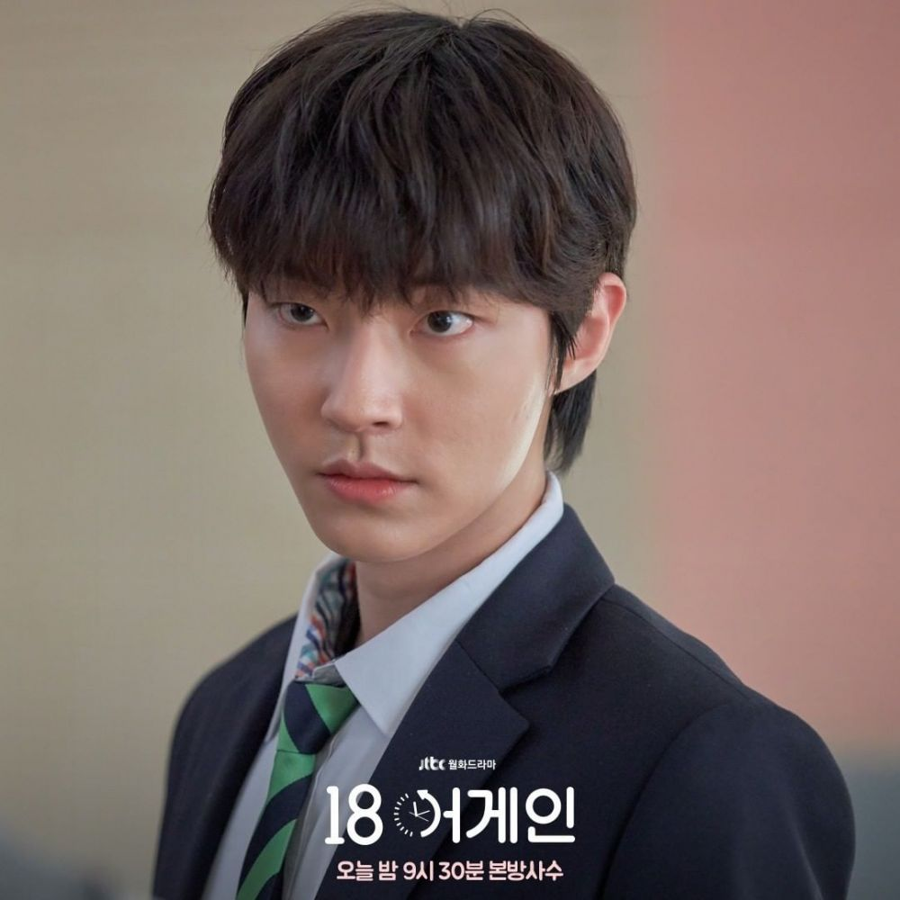 10 Adu Pesona Hwang In Yeop di KDrama 'True Beauty' Vs '18 Again'
