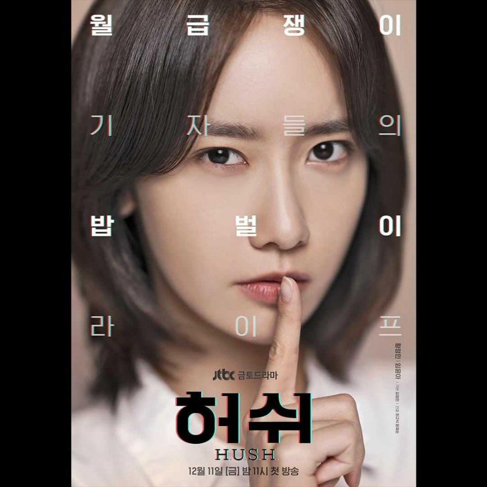 Jadi Reporter Penuh Semangat, 10 Potret Yoona SNSD di KDrama 'Hush'