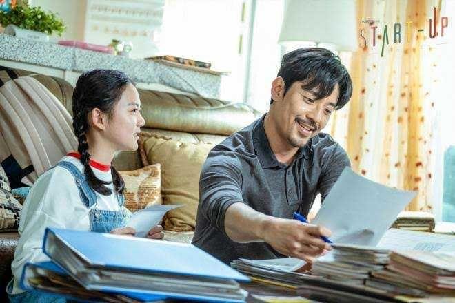 9 Nilai Kehidupan yang Bisa Dipelajari dari Drama 'Start-Up'