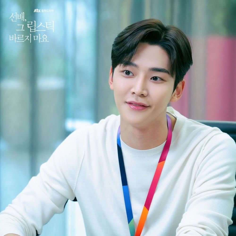 12 Qoutes Anti-insecure Rowoon, Junior Gemes di 'She Would Never Know'