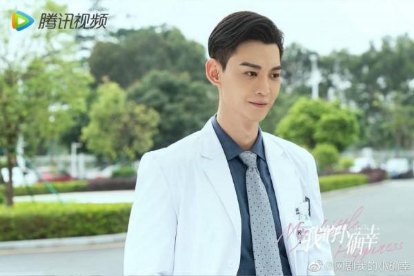 10 Potret Tang Xiao Tian, Dokter Bedah di CDrama My Little Happiness