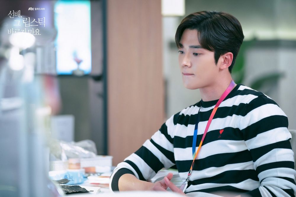Rowoon Paling Muda, Usia Asli 14 Pemeran KDrama She Would Never Know