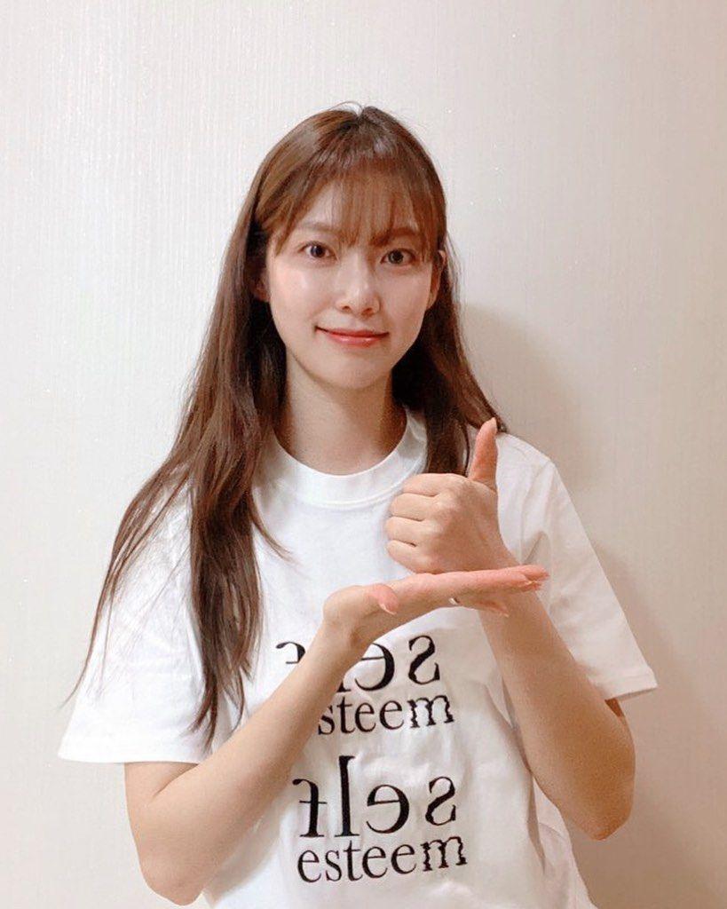 9 Potret Gong Seung Yeon, Siap Comeback Lewat KDrama Bulgasal