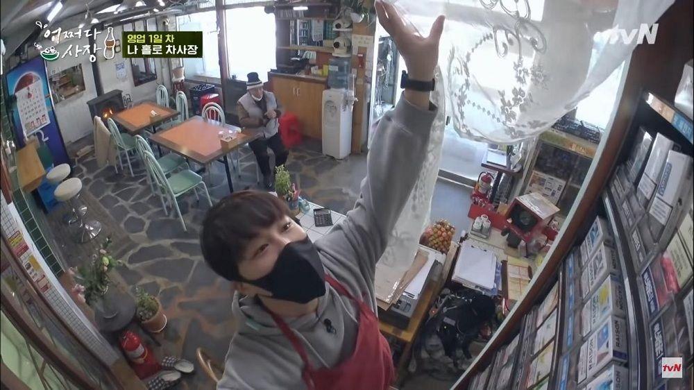 7 Masalah yang Dihadapi Jo In Sung-Cha Tae Hyun di Unexpected Business