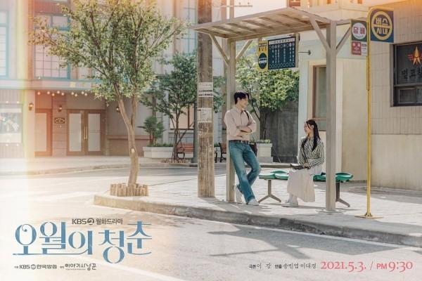 Telah Rilis Trailer, 14 Pemeran Pendukung Drama Korea Youth of May