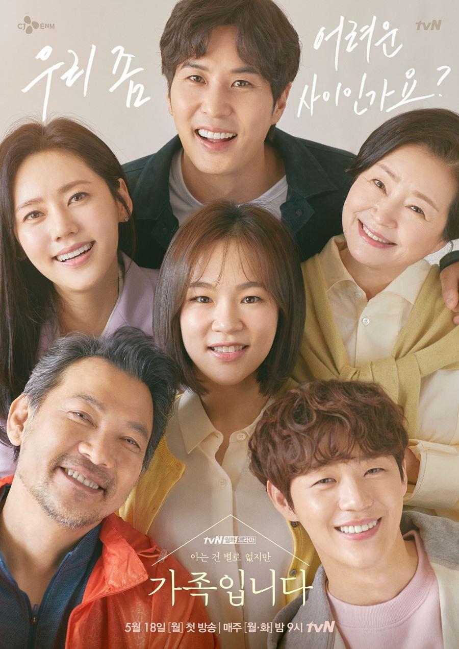 5 Nominasi Drama Korea Terbaik Baeksang Arts Awards 2021, Bagus Semua!