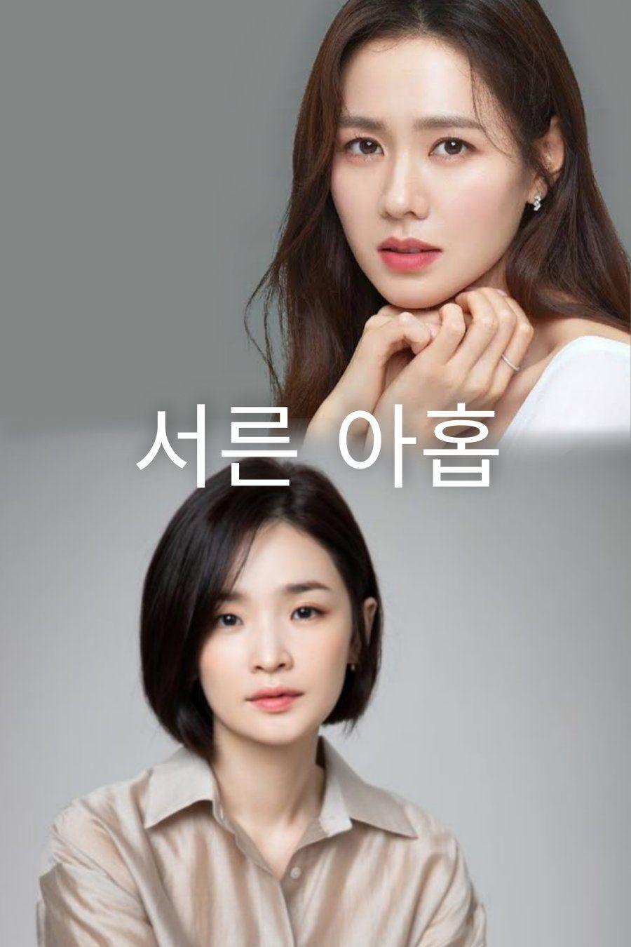 Ada Son Ye Jin hingga Jeon Mi Do, 9 Fakta Menarik KDrama Thirty Nine