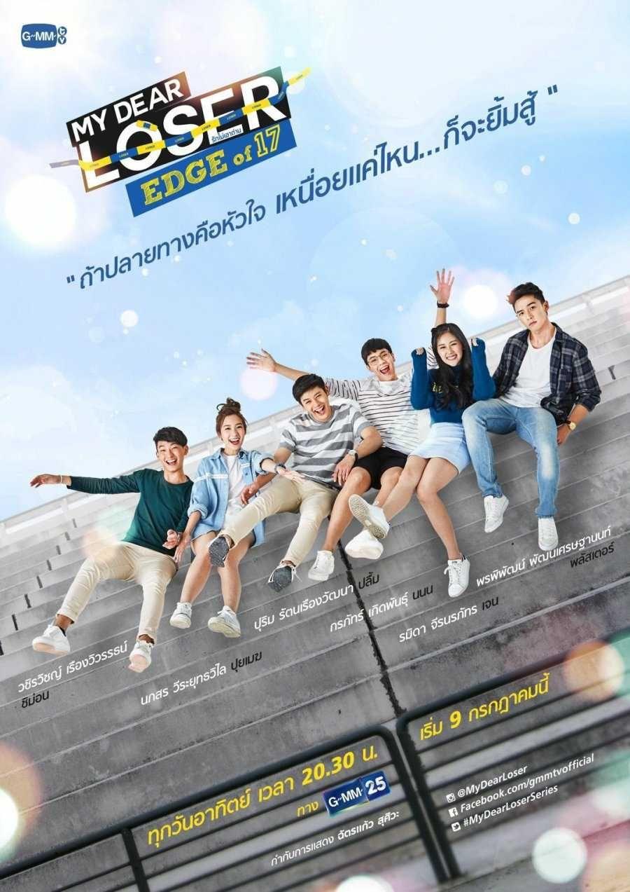 11 Drama Thailand Ini Dibintangi Chimon Wachirawit Ruangwiwat, Seru!