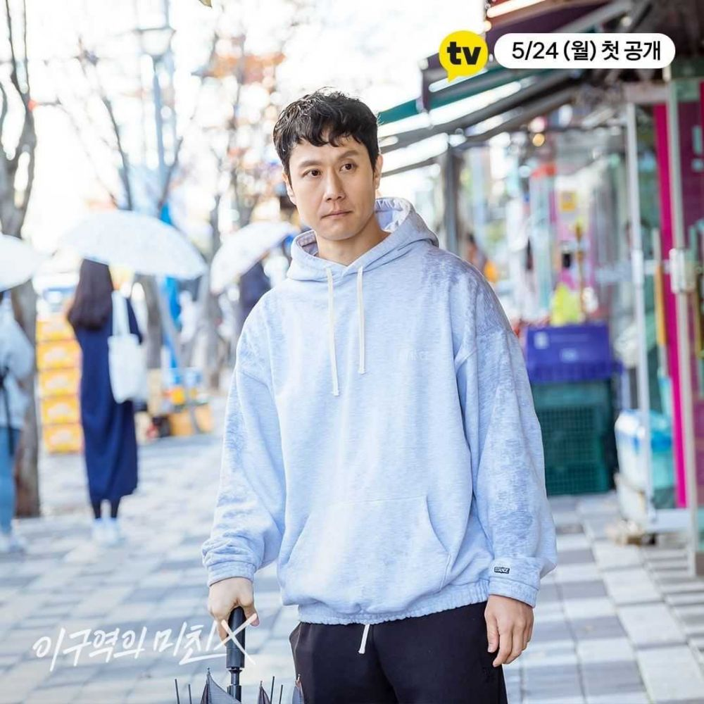 Tayang 24 Mei, 9 Potret Karakter Jung Woo di Drama Mad for Each Other