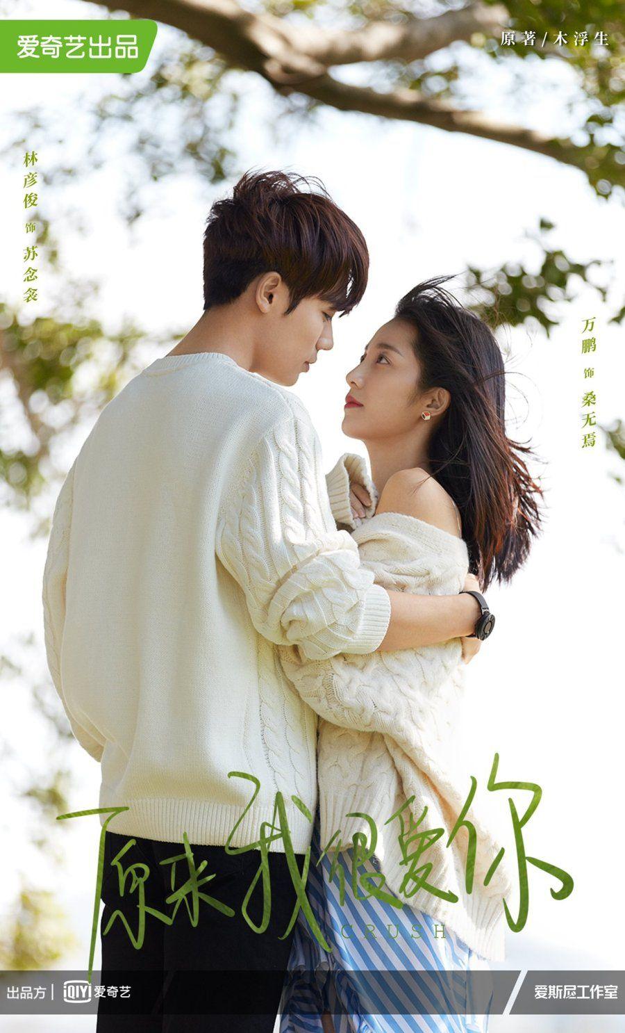 Intip 10 Potret Cuplikan Drama China Crush,Bikin Makin Gak Sabar