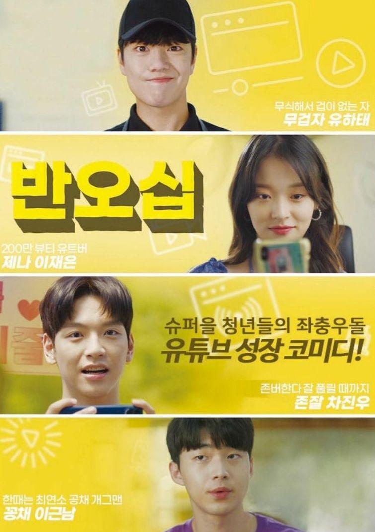 Sahabat Park Bo Young, 12 Drama yang Pernah Dibintangi Shin Do Hyun