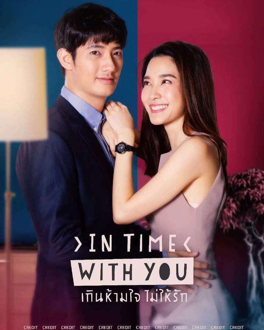 Ada I Need Romance, Ternyata 7 Drama Thailand Baru Ini Hasil Remake!